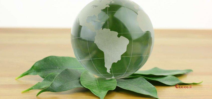 עולם ירוק