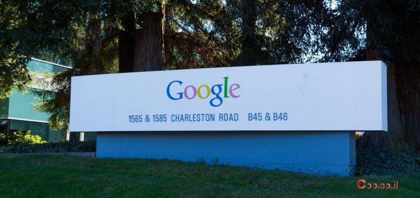 שלט של גוגל - כל הכתבות